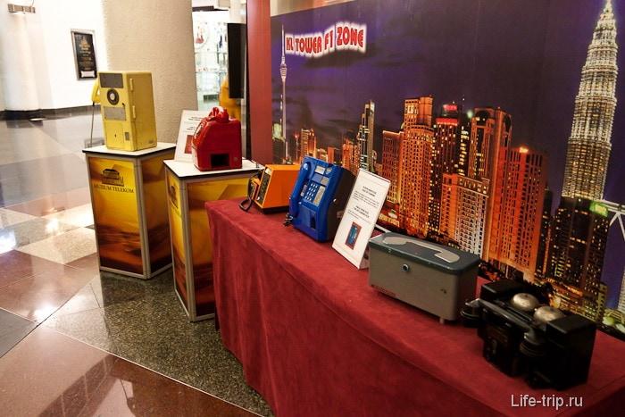 Выставка в холле Менары - целых 6 телефонов!