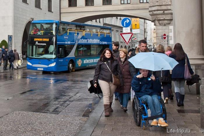Инвалиды на улицах города