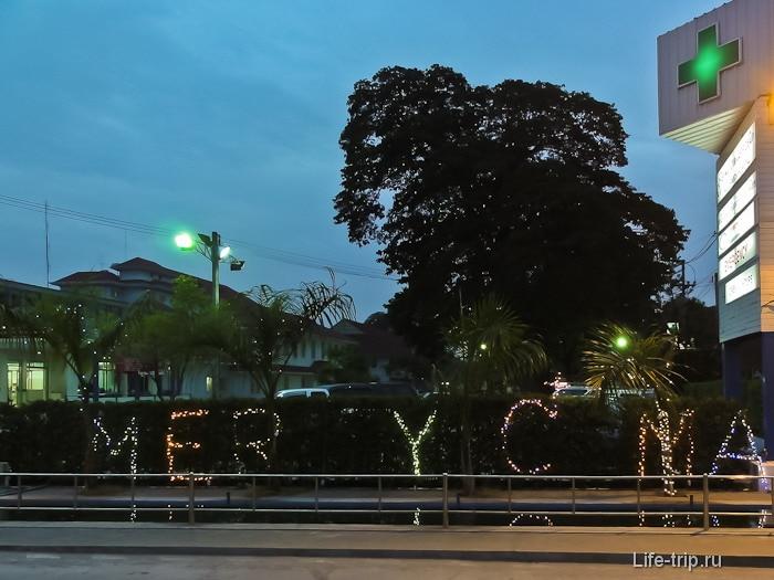 Новогодние украшения в Таиланде