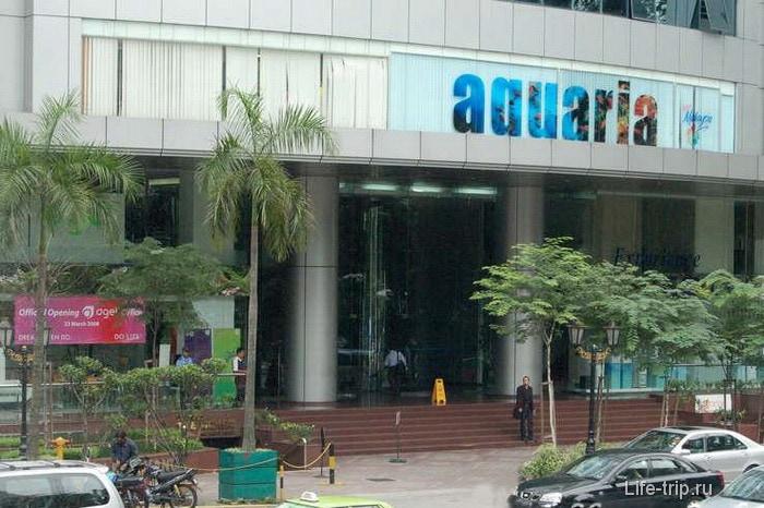 Главный вход в Океанариум в Куала Лумпур