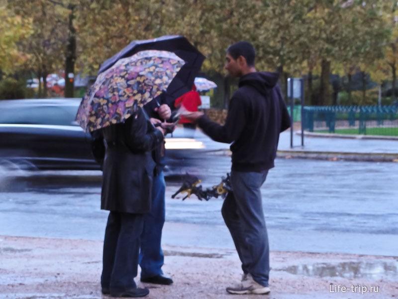 Арабы на улицах Парижа