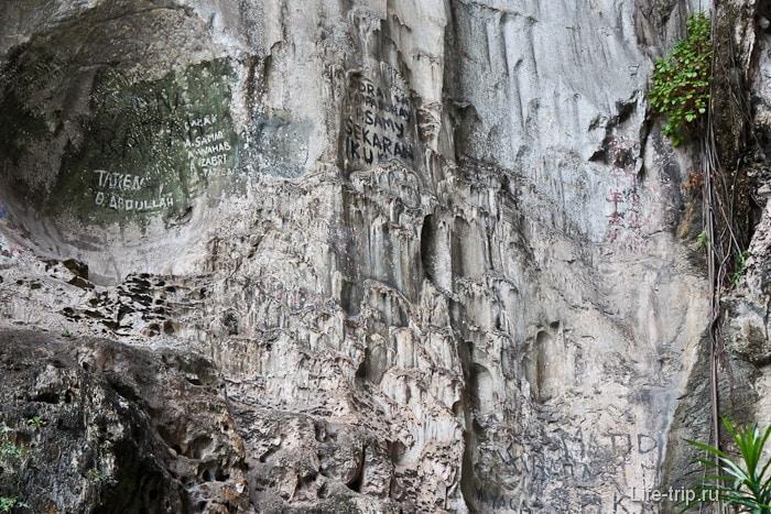 Пещеры Бату внутри