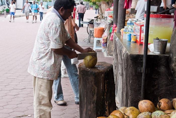 Подготовка кокосового кубка