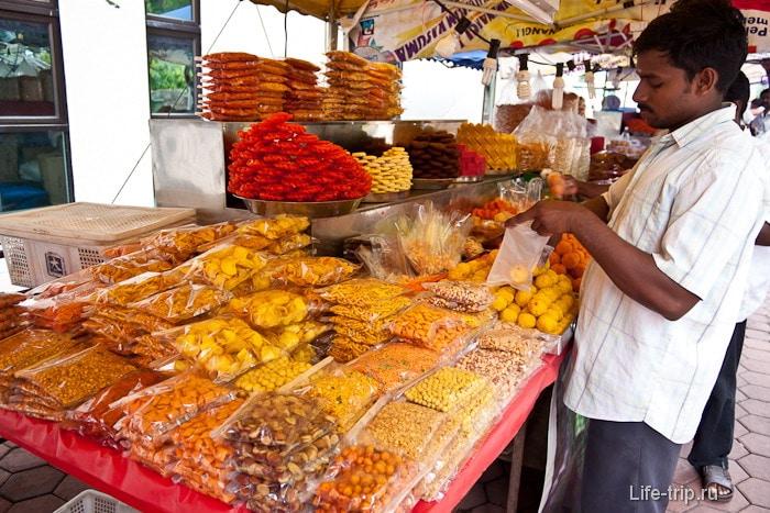 Индийские вкусности