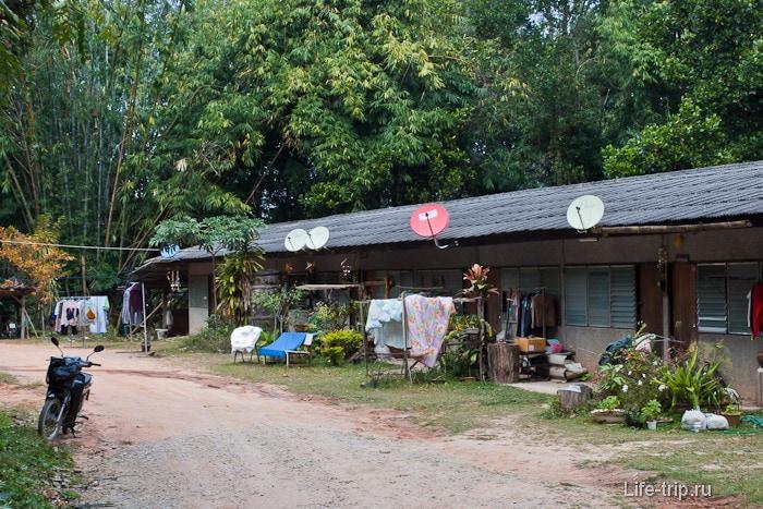 Домики персонала национального парка