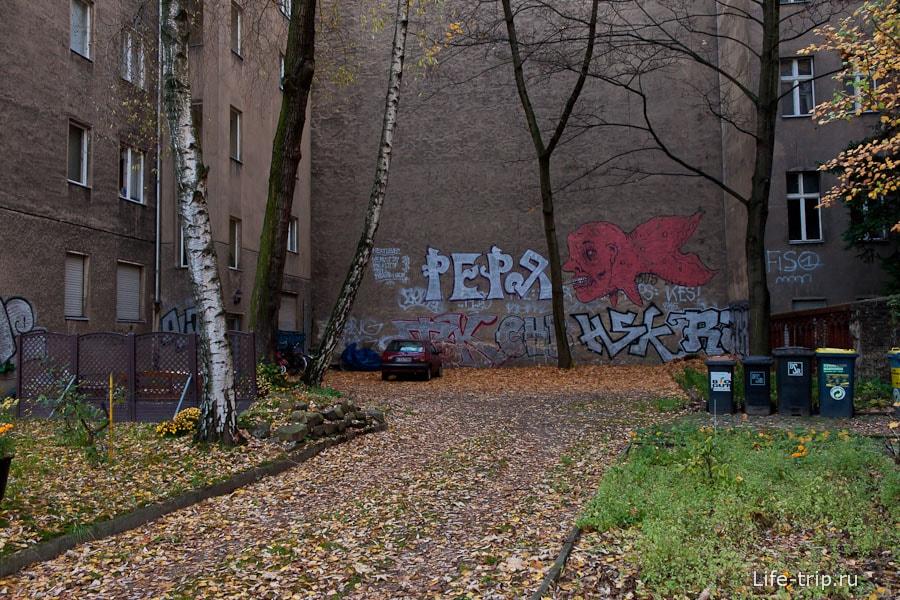 Обычный двор в Берлине