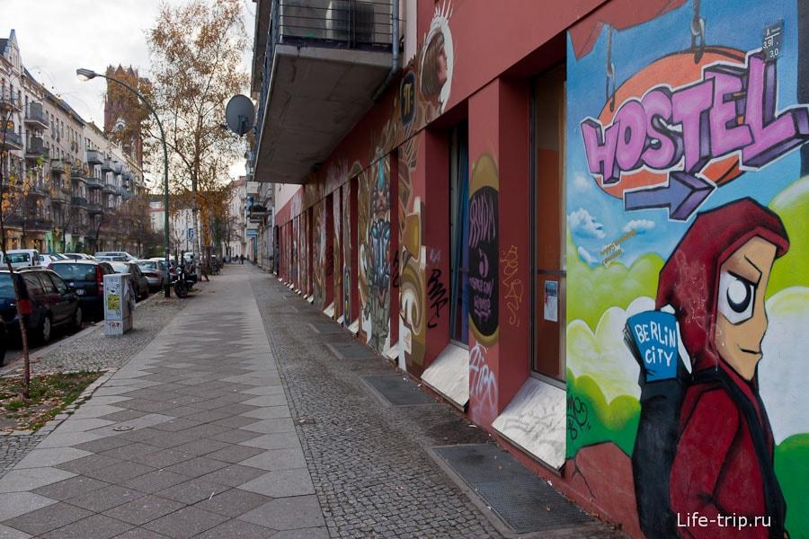 Граффити на домах в Берлине