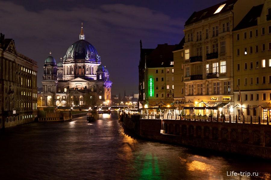 Ночной город Берлин