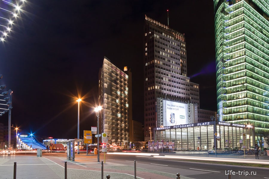 Современный центр города Берлина