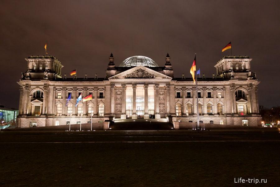 Рейхстаг (Reichstagsgeb?ude — здание имперского собрания)
