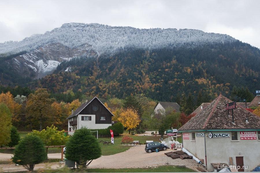 Поселки в горах Франции