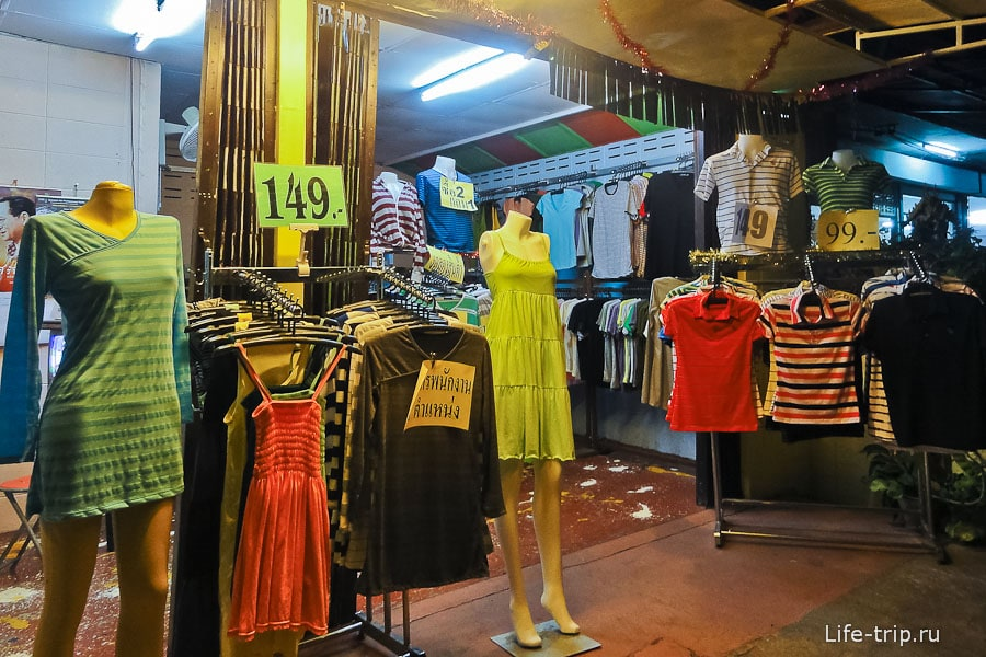 Сколько стоит Тайланд - одежда