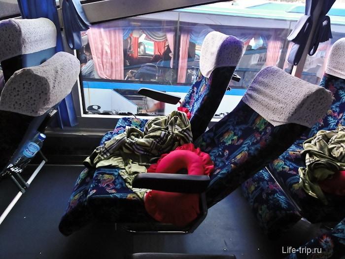 Первый класс в автобусе