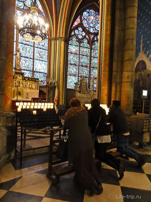 Нотр-Дам де Пари (Notre-Dame de Paris)