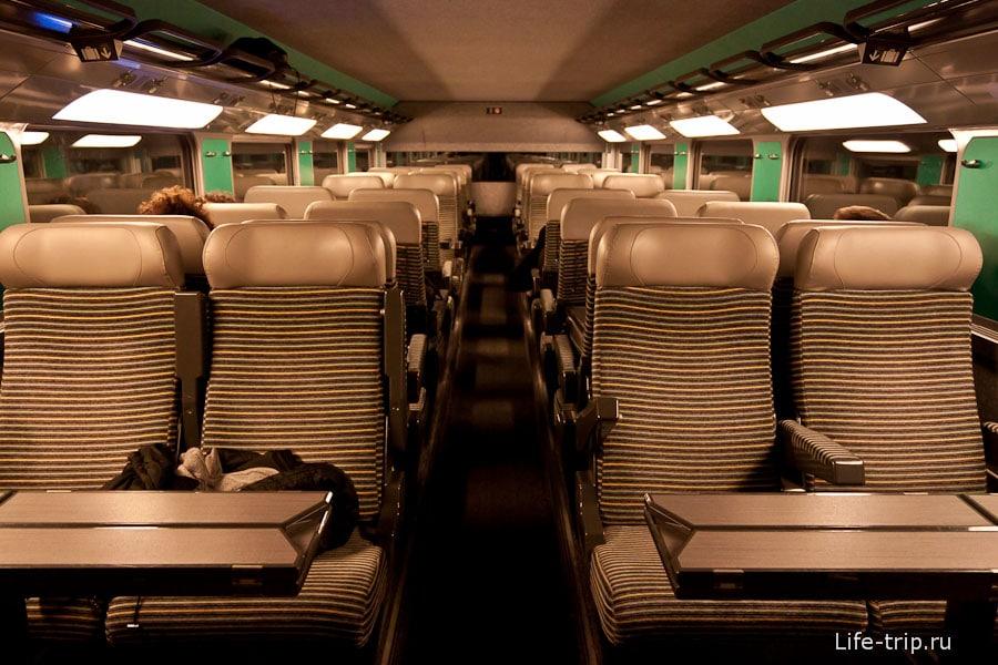 Скоростной поезд Гренобль - Париж