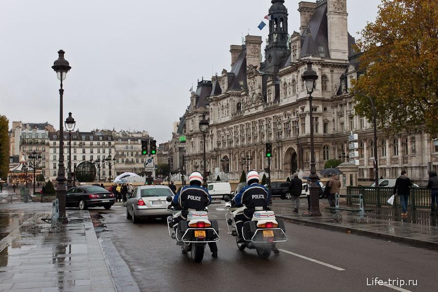 Улицы Парижа тоже под надежной защитой