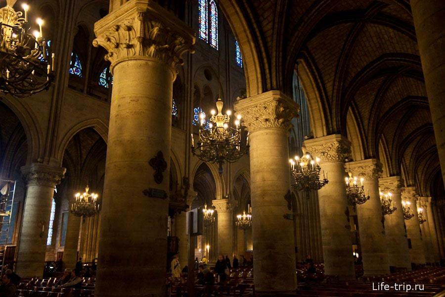 Нотр-Дам де Пари (Notre-Dame de Paris) внутри