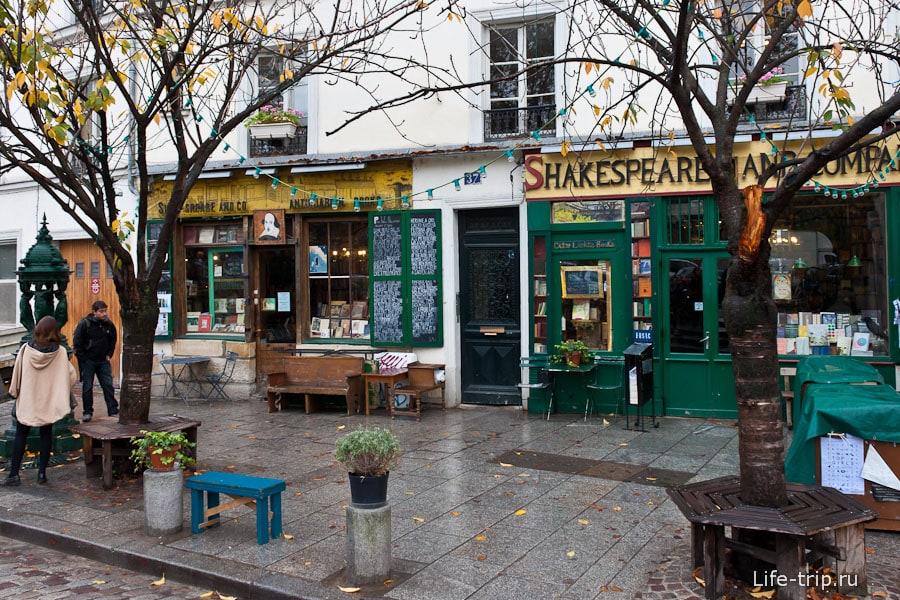 Магазины города Парижа