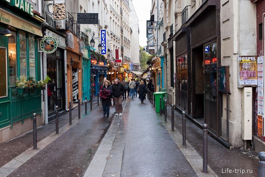 Улочки города Парижа