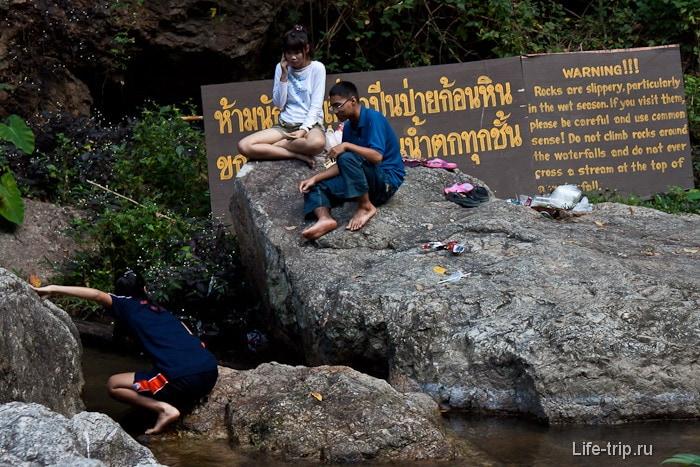 Местные отдыхают недалеко от водопада