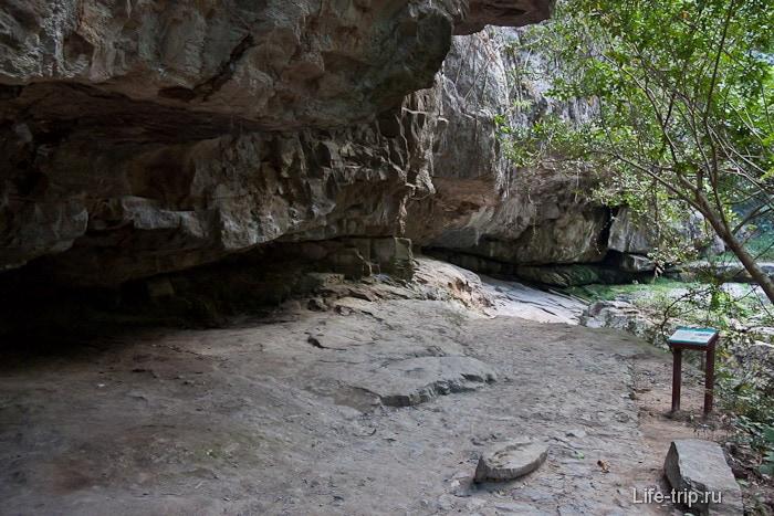Национальный парк Doi Suthep
