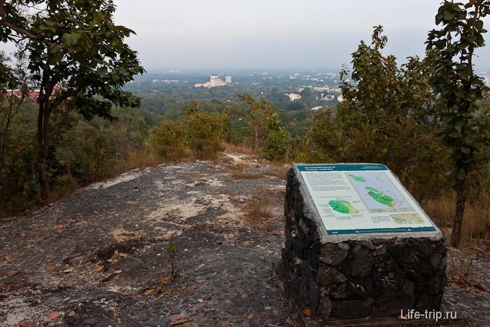Обзорная площадка - вид на Чиангмай