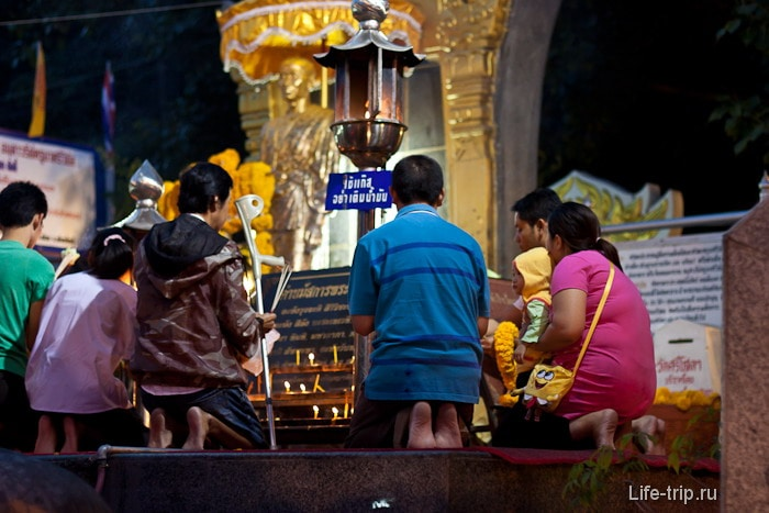 Молитвы некому монаху