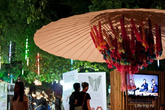 Выставка в Чиангмай