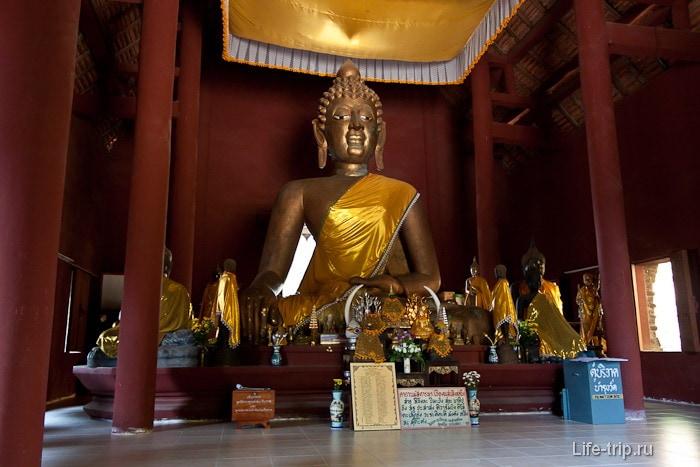 Буддийски храм на холме
