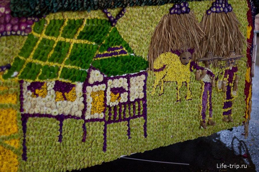 Фестиваль цветов в Чиангмай, цветочная мозаика
