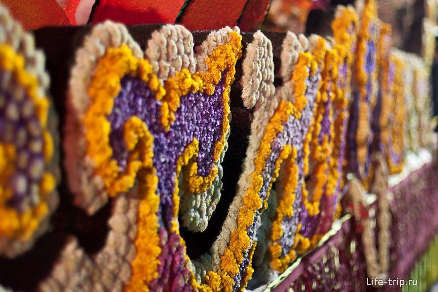 Фестиваль цветов Таиланда, цветочная мозаика