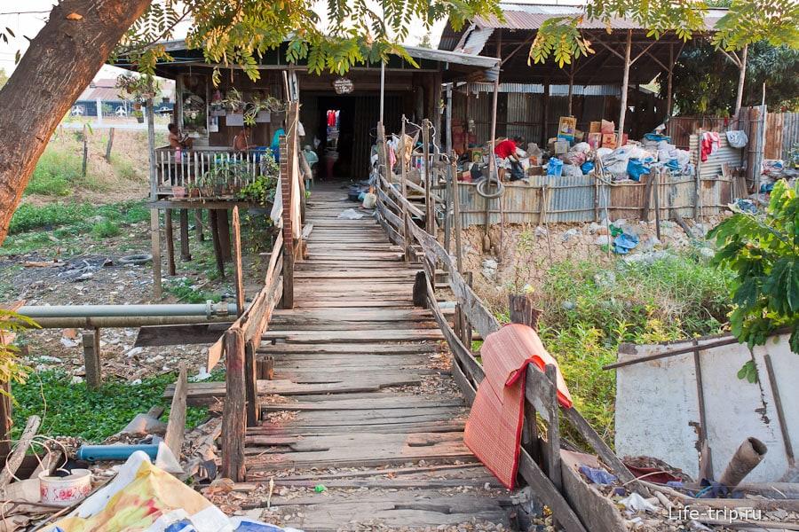 Город Сукхотай - трущобы