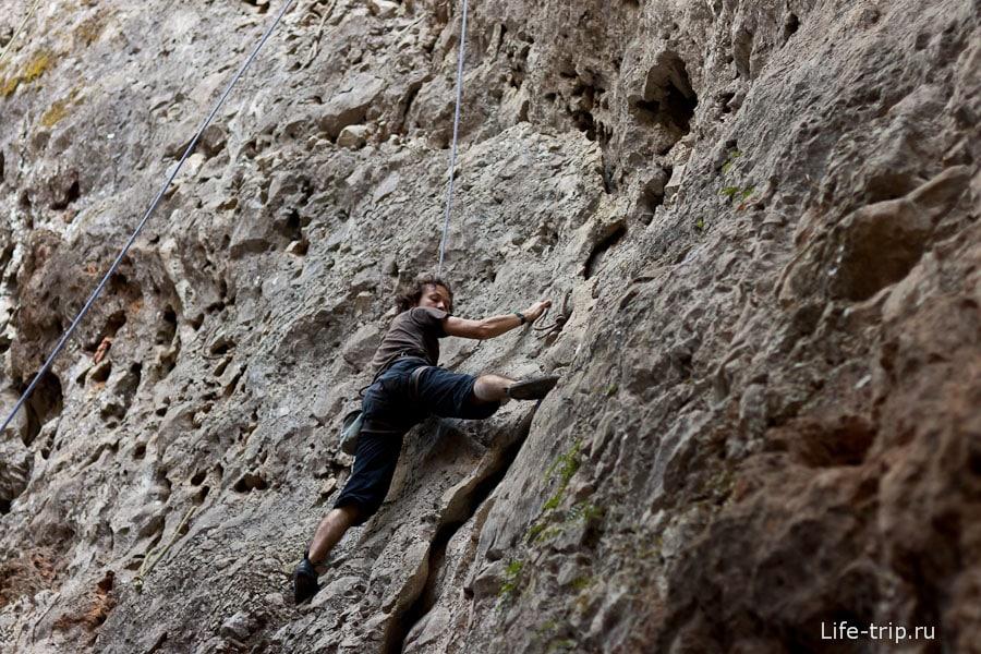 Первые скалолазные шаги