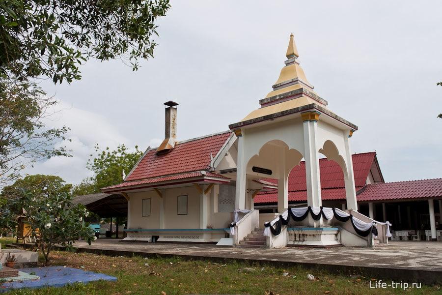 Крематорий на Пхукете
