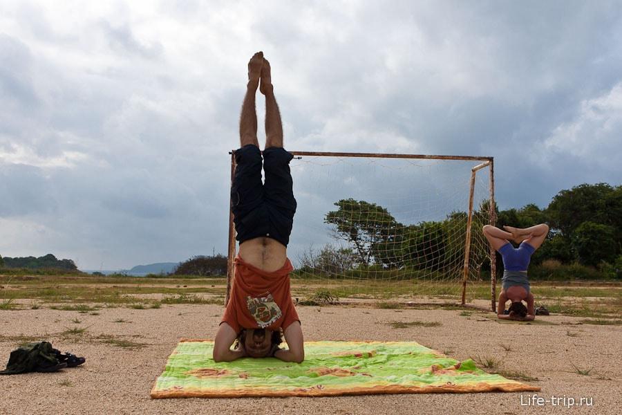 Утренняя йога