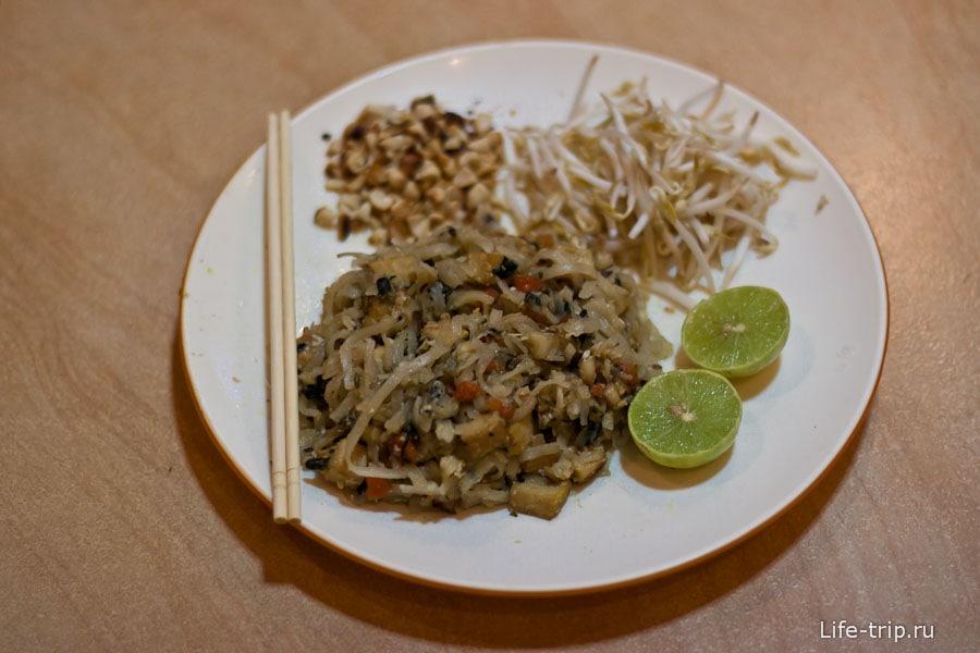 Первое приготовленное блюдо - Пад Тай