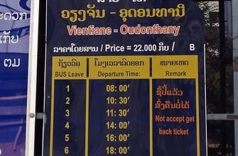 Расписание автобуса Вьентьян - Удантани