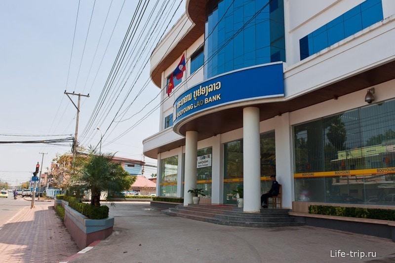 Банк, у которого нужно повернуть по дороге к Тайскому консульству