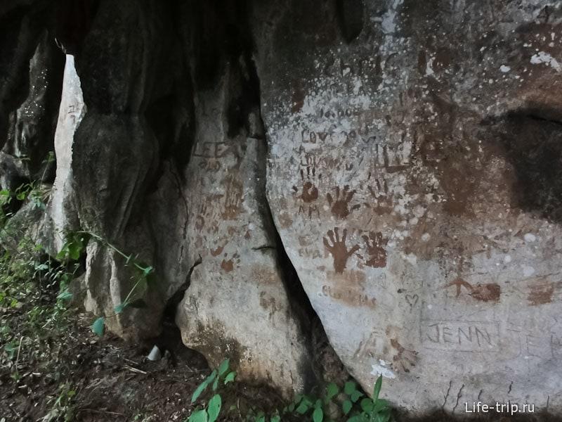 """Наскальная живопись """"древних"""" людей"""