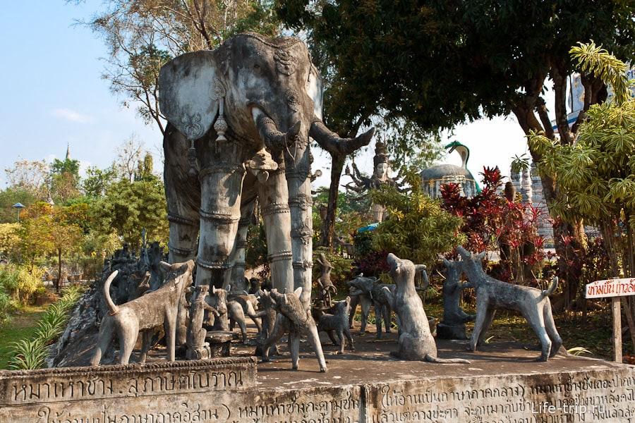Басня - Моськи и слон