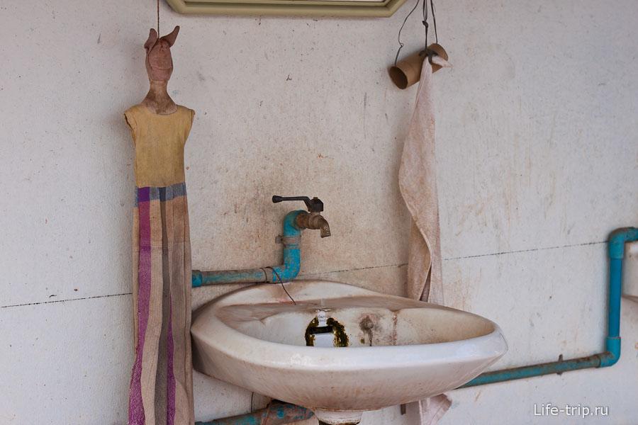 Умывальник рядом с парком с фантастическим полотенцем