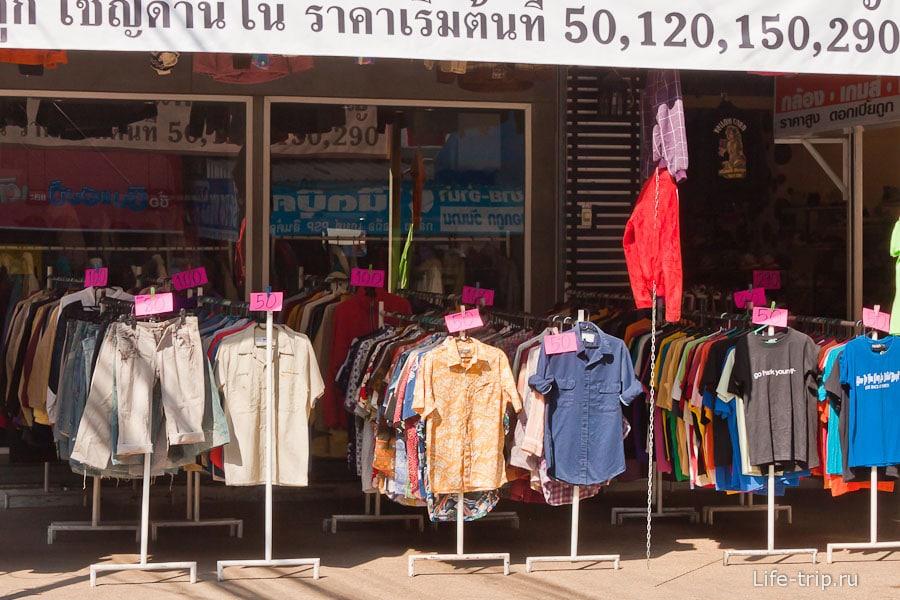 Сколько стоит одежда в Тайланде