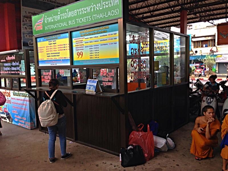 Билетная касса в Нонг Кхае