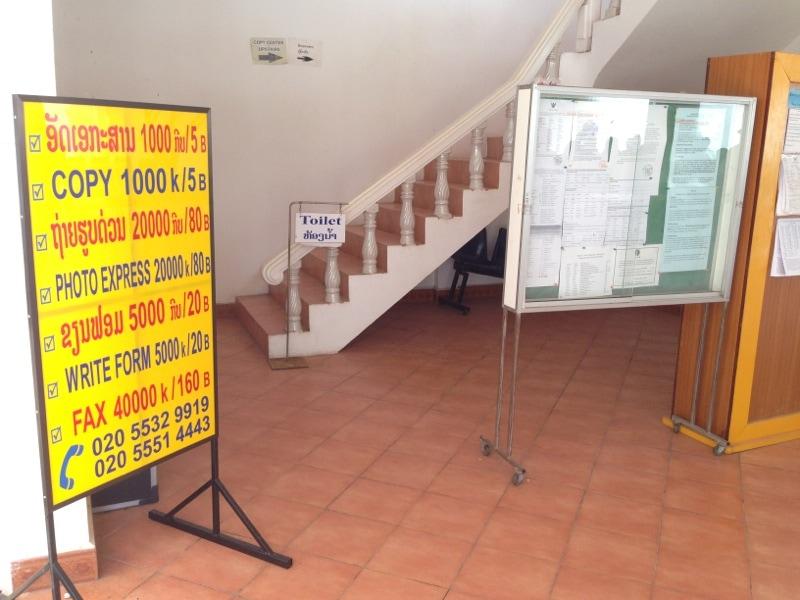 Ксерокопия, фото есть внутри посольства