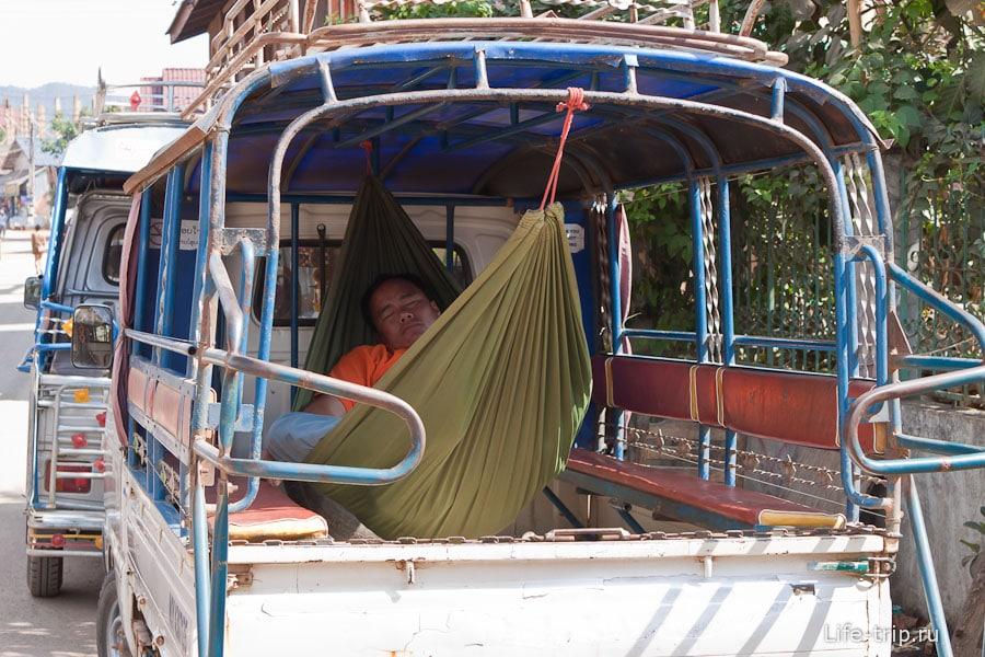 Таиланд расслабляет