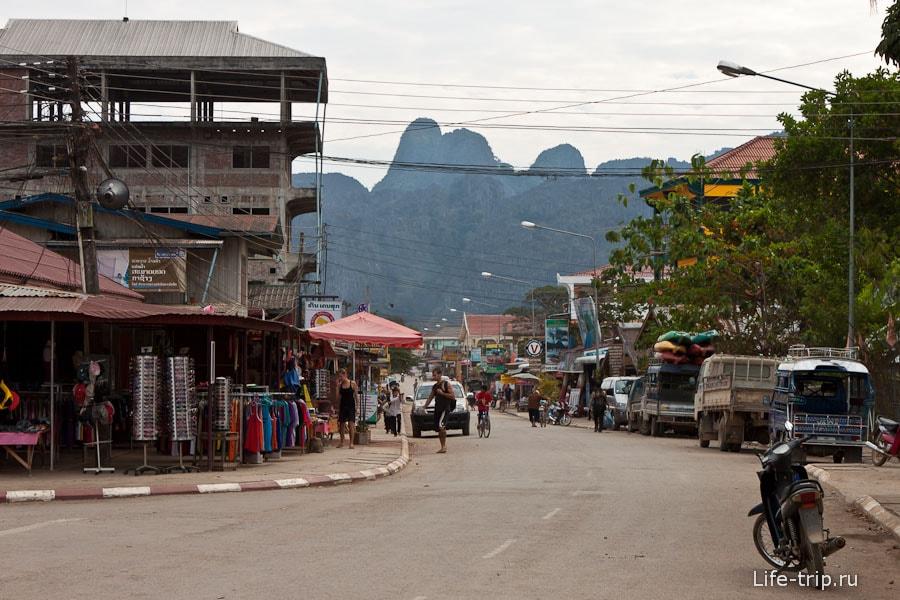На улицах Ванг Вьенг