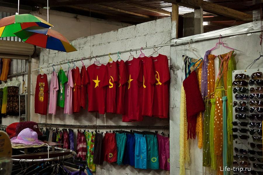 Футболки с коммунистической символикой