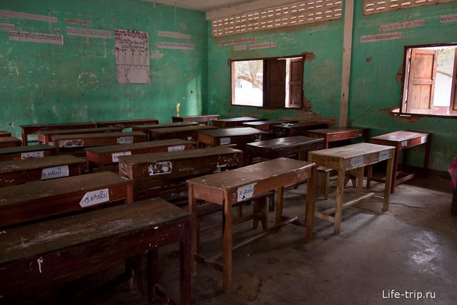 Типичный лаосский школьный класс