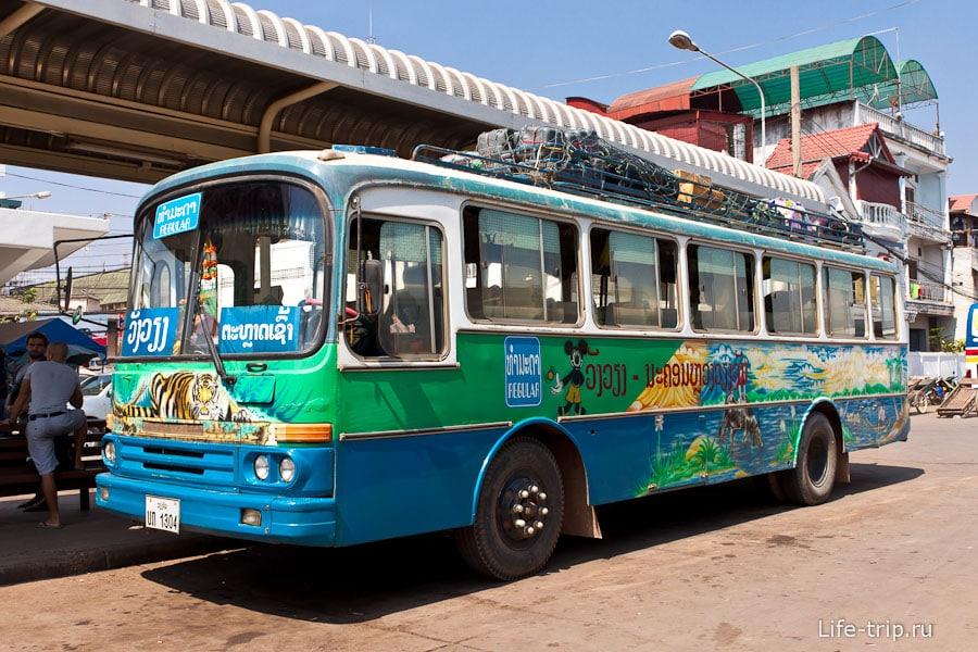 Автобус до Ванг Вьенг