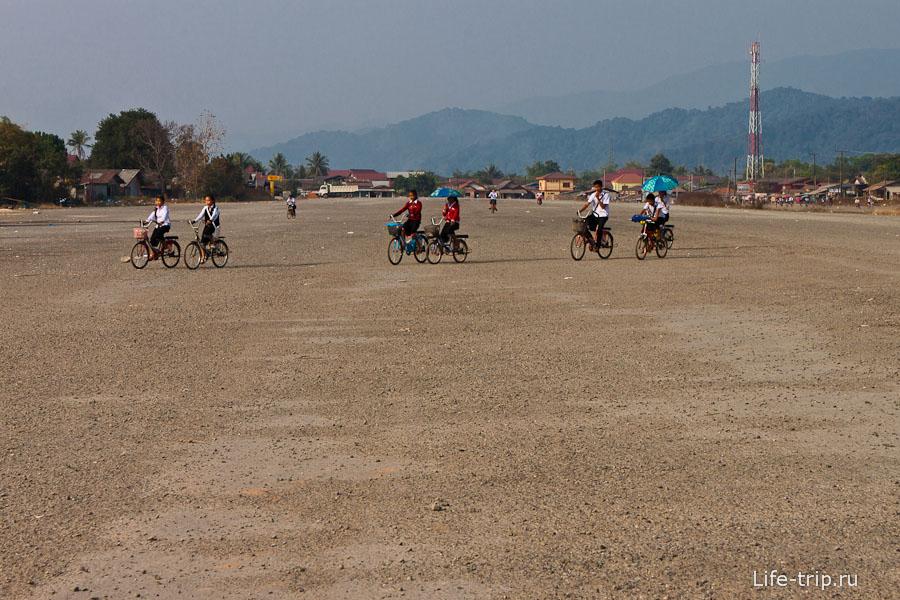 Бывший военный аэродром во Ванг Вьенг